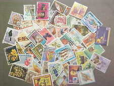 50 DIFFERENT PAPUA & NEW GUINEA STAMP COLLECTION - LOT