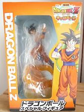 1 OF 100 DRAGON BALL Z BANPRESTO BATTLE OF GODS SPECIAL FIGURE GOKU VERY RARE !