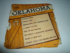ROYALE MUSIC OF OKLAHOMA 14555 VINTAGE 45 RPM SET OF 3 RECORDS - W/ SLEEVES