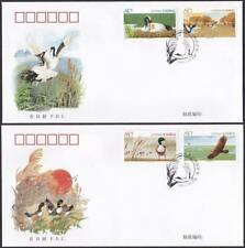 CHINA 2005-15 Xianghai National Nature Reserve 向海自然保护区 总公司 stamp FDC