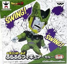 DRAGON BALL Z PERFECT CELL SWING HEAD FIGURA FIGURE NEW NUEVA