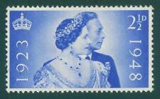 [JSC] 1948 GB ROYAL SILVER WEDDING stamp unused