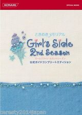 Tokimeki Memorial Girl's Side 2nd Season Official Guide Book Complete Edition DS