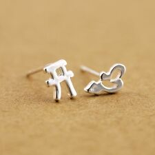 925 Sterling Silver Chinese Characters 开心 HAPPY Post Stud Earrings A4044