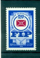 Russia - USSR 1976 - Michel n. 4468 - Fédération Internationale de Philatélie