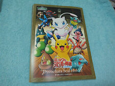 pokemon card japanese Sticker binder Mew Pikachu etc