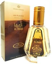 Al Maha Eau de Perfume Spray 50ml - Al Rehab - TOP