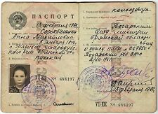 USSR: PHOTO DOCUMENT ISSUED TO A RUSSIAN (Bryansk - 1964) (# 4493)