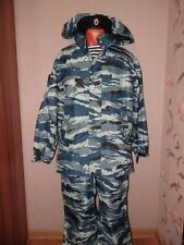 Russia army winter camo Urban suit   MVD police Colonel spetsnaz OMON 2013  New