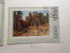 RUSSIE, RUSSIA 1971, timbre 3771, TABLEAU SHISHKIN oblitéré PAINTING, VF STAMP