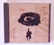 CD ALBUM / KITARO - KOJIKI