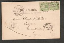 France 1900 pc 2x5 Peace & Commerce Senones a EtivalVosges/Luneville to Smyrna