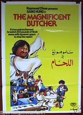 The Magnificent Butch (Sammo Hung) Arabic Org. Lebanese Kung Fu Movie Poster 70s