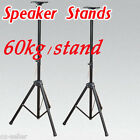 PA Speaker Stands Tripod Stage Sound Stand Pair Heavy Duty Brand New