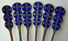 BLUE ENAMEL COINS CHINESE 700 SILVER SPOONS SET OF 6