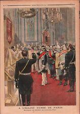 Nicholas II Loyalty Oath Alexander Nevsky Cathedral Paris 1895 ILLUSTRATION