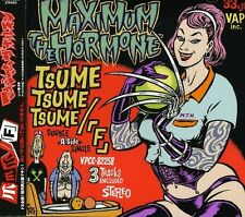 Tsume Tsume Tsume [Audio CD] Maximum the Hormone