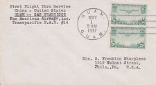 USA FFC: PAA Inc. FAM 14 'Thru service' China - USA + 1937 Guam Cancel