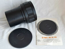 Anamorphic lomo lens 35-nap2-3m 80-140mm Movie projector lens SN: 5005709, n113