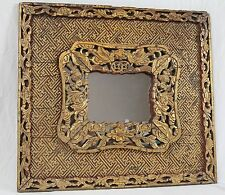 Antique Chinese Carved Gilt Wood Mirror Picture Frame Panel Swastika Floral