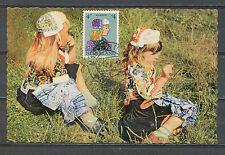 KINDERZEGELS 1960 1e DAG MAXIMUMKAARTEN 14.XI.60 Div. GEMEENTES       CP483