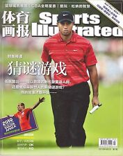 "SI CHINA - 2010 TIGER WOODS - ""Sports Illustrated"" - CHINESE COVER"