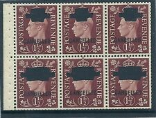 QB21s 1½d Brown booklet pane CANCELLED & punched UNMOUNTED MNT/MNH