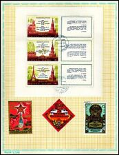 Russia Postage Stamps on Moscow-100 Different Stamps & Miniature Sheets