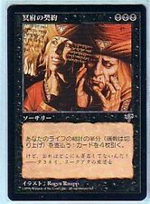 MTG JAPANESE MIRAGE INFERNAL CONTRACT FBB MINT VHTF !!