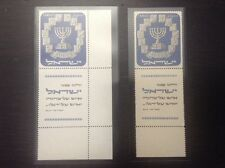 Israel stamps 1952 Menorah, two full stamps with tab. OG.MNH VF. Scott 55
