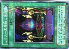 Ω YUGIOH CARTE NEUVE Ω SUPER RARE PARALLELE P3-10 Dark Magic Ritual