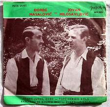 """7"""" Vinyl Single duet DORDE MASALOVIC-JOVAN MILOSAVLJEVIC - Dobro Jutro, Zoro u.a"""