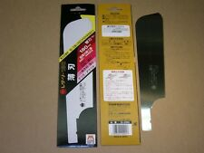 Saw Blade - Japanese - Spare - For Gyokucho Usuba 180 - 290 - L1014