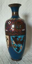 Antique Meiji Cloisonne Vase Decorated With Shields With Dragons And Phoenix's