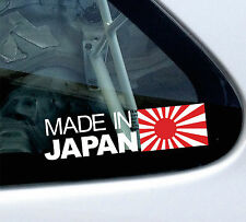 2x Made in Japan, JDM rising sun theme vinyl stickers / decals