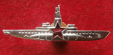 """Soviet Russian Badge """"The commander of the submarine USSR"""", (Red star)"""