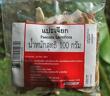 Paeonia lactiflora dreid racine assaisonnement un must pour la cuisine asiatique free post int