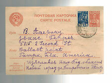 1939 Russia USSR Postal Stationery Postcard cover to USA in Yiddish September 3
