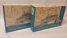 Cruiser Aurora Avrora Battleship Potyomkin Potemkin Model Kit 1/400  SET Ogonek