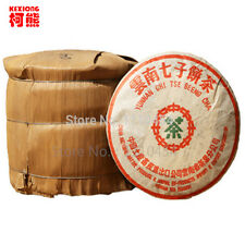 1985 Year Old Pu Er Tea 357g, Ancient Tree Oldest Puer Tea, Ansestor Antique