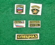 1/6 Russian Soviet Spetsnaz, Police, Swat Team insignia patches