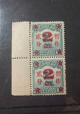 CNMG07 China. 1923.3c/2c.. mnh block 2 VF