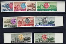 YEMEN 1964 WORLD FAIR IMPERF SET OF 9 WITH MARGINS Sc 68 75 NEVER HINGED