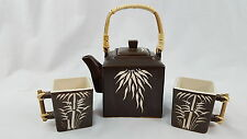 Oriental  Set TEAPOT and 2 TEA CUPS Dark Brown with Bamboo Design
