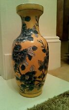 ANTIQUE ORIENTAL BLUE AND YELLOW FLORAL PORCELAIN VASE