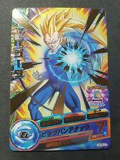 Dragon ball z carddass  dragon ball heroes card gdpb-24 vegeta sjj3