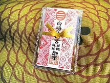 JAPANESE OMAMORI Charm Pink Card Good luck For Good Business from Japan Shrine