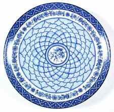 William Roberts BLUE REVERIE Dinner Plate Ref: E