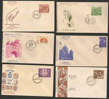 FDCYP - 040. INDIA 1967. Complete Year Pack with 17 First Day Covers.
