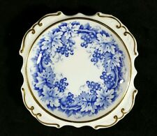 Paragon Scalloped Dish HM The Queen & MM Queen Mary Fine Bone China - Vintage NM